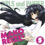 キャラクターソング vol.5 冷泉麻子