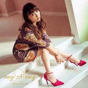 「ring A ring」【完全生産限定盤】/鈴木愛奈