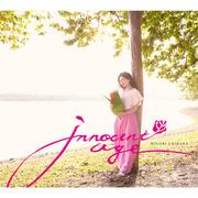 Innocent Age【BD付限定盤】