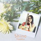 Shine