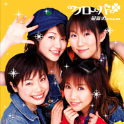 最新Dream(DVD付)