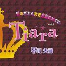 愛のポエム付き言葉攻めCD『Tiara』3/貴族探偵のおしおき事件簿