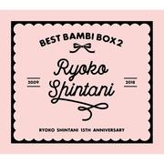 BEST BAMBI BOX 2