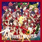 THE IDOLM@STER SHINY COLORS WINTER SONG(仮)
