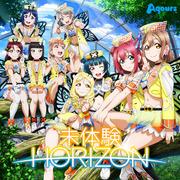 未体験HORIZON【DVD付】/Aqours