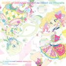 MUSIC of DREAM!!!/森のひかりのピルエット