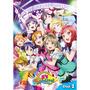 ラブライブ! μ's Go→Go! LoveLive! 2015 〜Dream Sensation!〜   DVD Day2