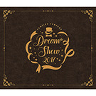 DREAM☆SHOW 2017 LIVE BD【初回限定版】
