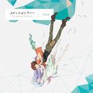 コメットルシファー ~The Seed and the Sower~【アニメ盤】
