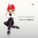 Inspired album