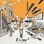 E=mc²【通常盤】