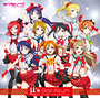 μ's Best Album Best Live! collection【通常盤】
