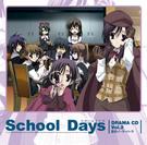 オリジナルドラマCD Vol.2