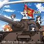 ガールズ&パンツァー TV&OVA 5.1ch Blu-ray Disc BOXテーマソングCD 「Still a long way to go」