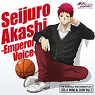 SOLO MINI ALBUM Vol.7 赤司征十郎 - Emperor Voice -