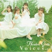 ヒーラーガールズ 2nd Album「Voices vol.2 ~アニソンコーラスカバーアルバム~」/ヒーラーガールズ