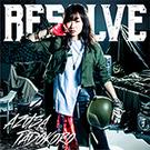 RESOLVE【アーティスト盤】