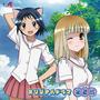 TVアニメ『咲 -Saki-』ドラマCD Vol.2