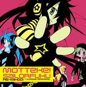もってけ!セーラーふくRe-Mix001~7 burning Remixers~