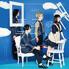 青空のラプソディ【アーティスト盤】