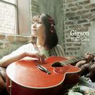 Gigson