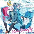 Dear Butterfly