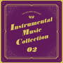 THE IDOLM@STER SideM INSTRUMENTAL MUSIC COLLECTION 02