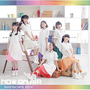 RAINBOW'S BOX【通常盤】/NOW ON AIR