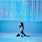 DEAREST DROP【アーティストジャケット盤】