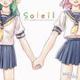 Soleil(ソレイユ)