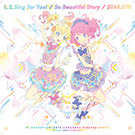 1, 2, Sing for You! / So Beautiful Story / スタージェット!