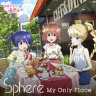 My Only Place【期間限定生産盤CD】