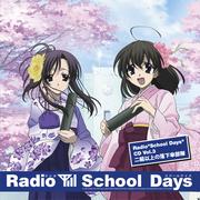 "Radio ""School Days"" CD Vol.3 二組以上の落下傘部隊"