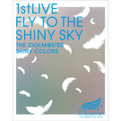 「THE IDOLM@STER SHINY COLORS 1stLIVE FLY TO THE SHINY SKY」Blu-ray
