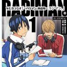 WEBラジオ「~バクマン。放送局~ラジマン。」DJCD vol.1 【特典CD同梱】