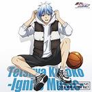 SOLO MINI ALBUM Vol.1 黒子テツヤ - Ignite Music -