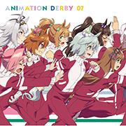 ANIMATION DERBY 07