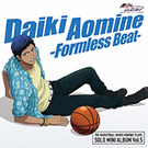 SOLO MINI ALBUM Vol.5 青峰大輝 - Formless Beat -