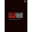 TAKUMA TERASHIMA LIVE 2016 EX STAGE LIVE DVD