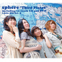 Third Planet【限定生産盤】