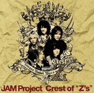 "Crest of ""Z's"""