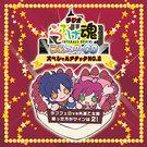 らぶげ魂『らぶふぇろ』CDスペシャルアタックNO.2