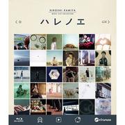 """神谷浩史 MUSIC CLIP COLLECTION """"ハレノエ"""" Blu-ray Disc"""