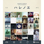 神谷浩史 MUSIC CLIP COLLECTION Blu-ray Disc