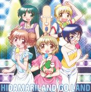 HIDAMARILAND GO LAND