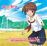 Vol.1 咲野明日夏