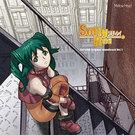 『ソルティレイ』オリジナルサウンドトラックVol.1