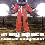 in my space【DVD同梱】