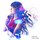 color of time【通常盤】