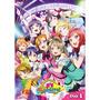 ラブライブ! μ's Go→Go! LoveLive! 2015 〜Dream Sensation!〜   DVD Day1